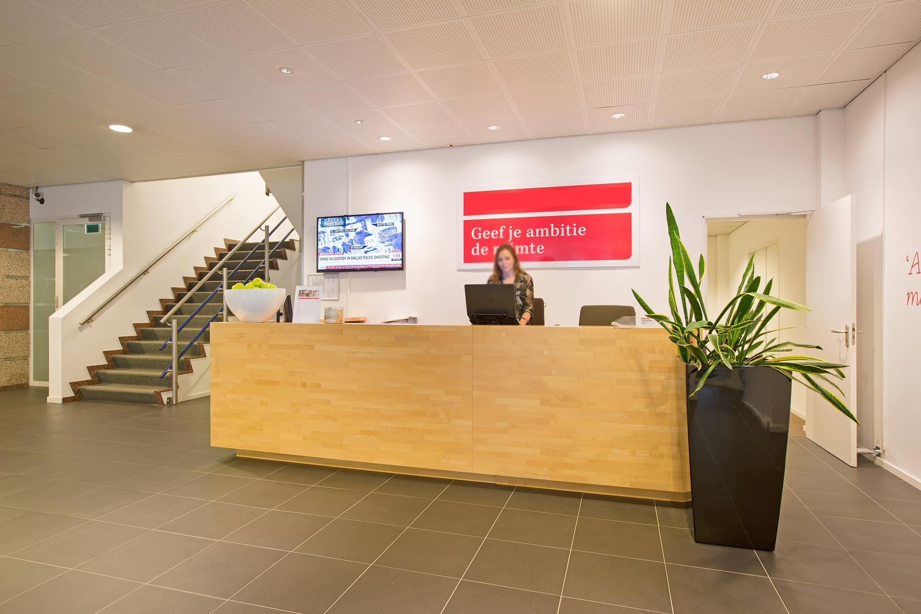 receptie kantoorpand karspeldreef amsterdam