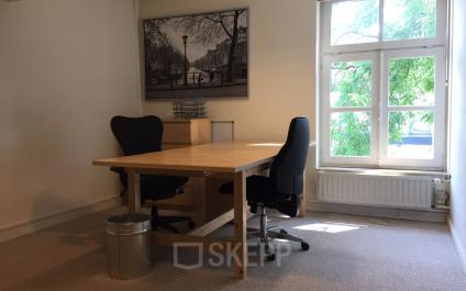 Office space for rent in Maastricht
