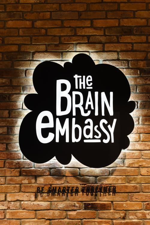 brain embassy aleje jerozolismkie 181 warszawa