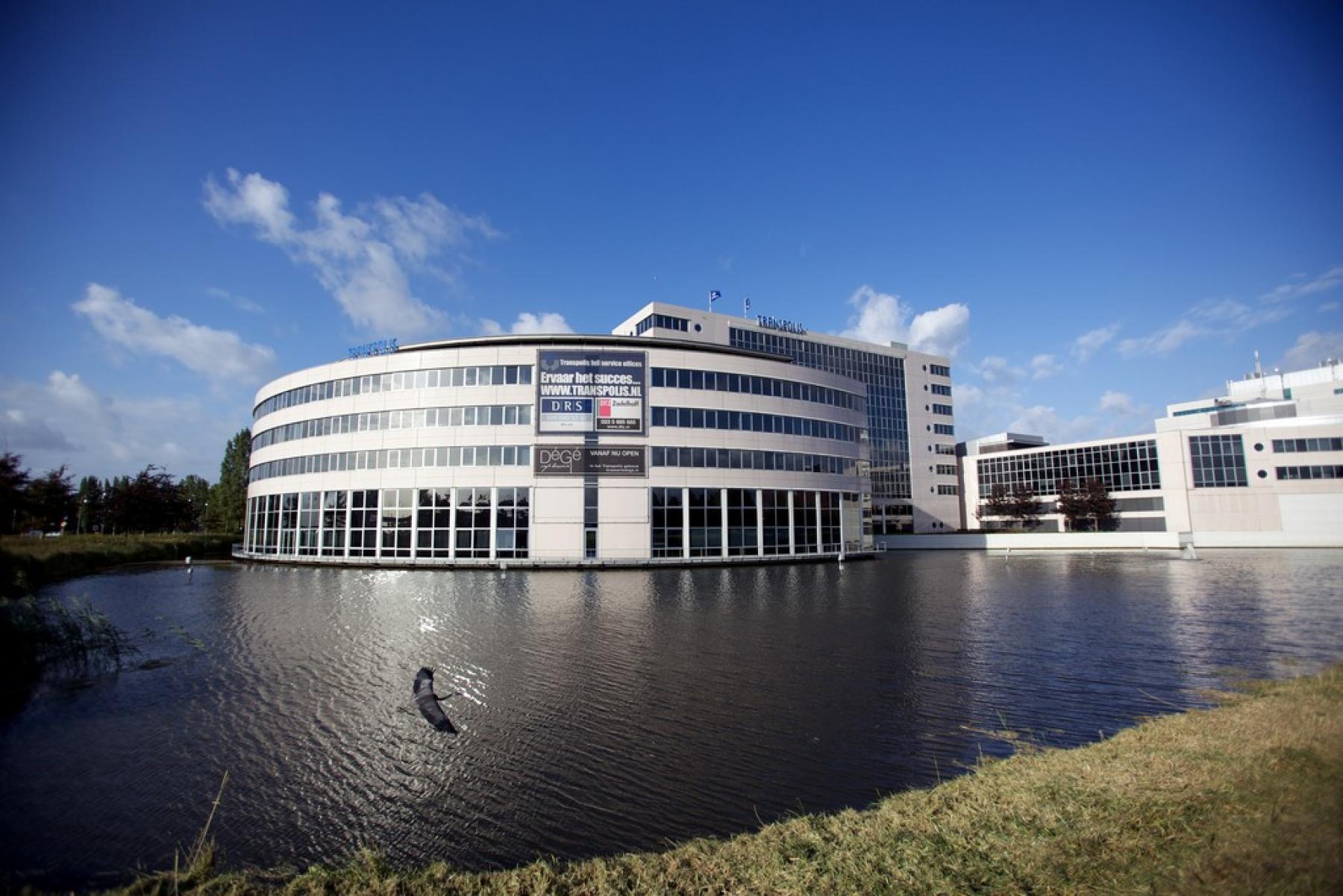 Regus Hoofddorp - Polaris Avenue 1