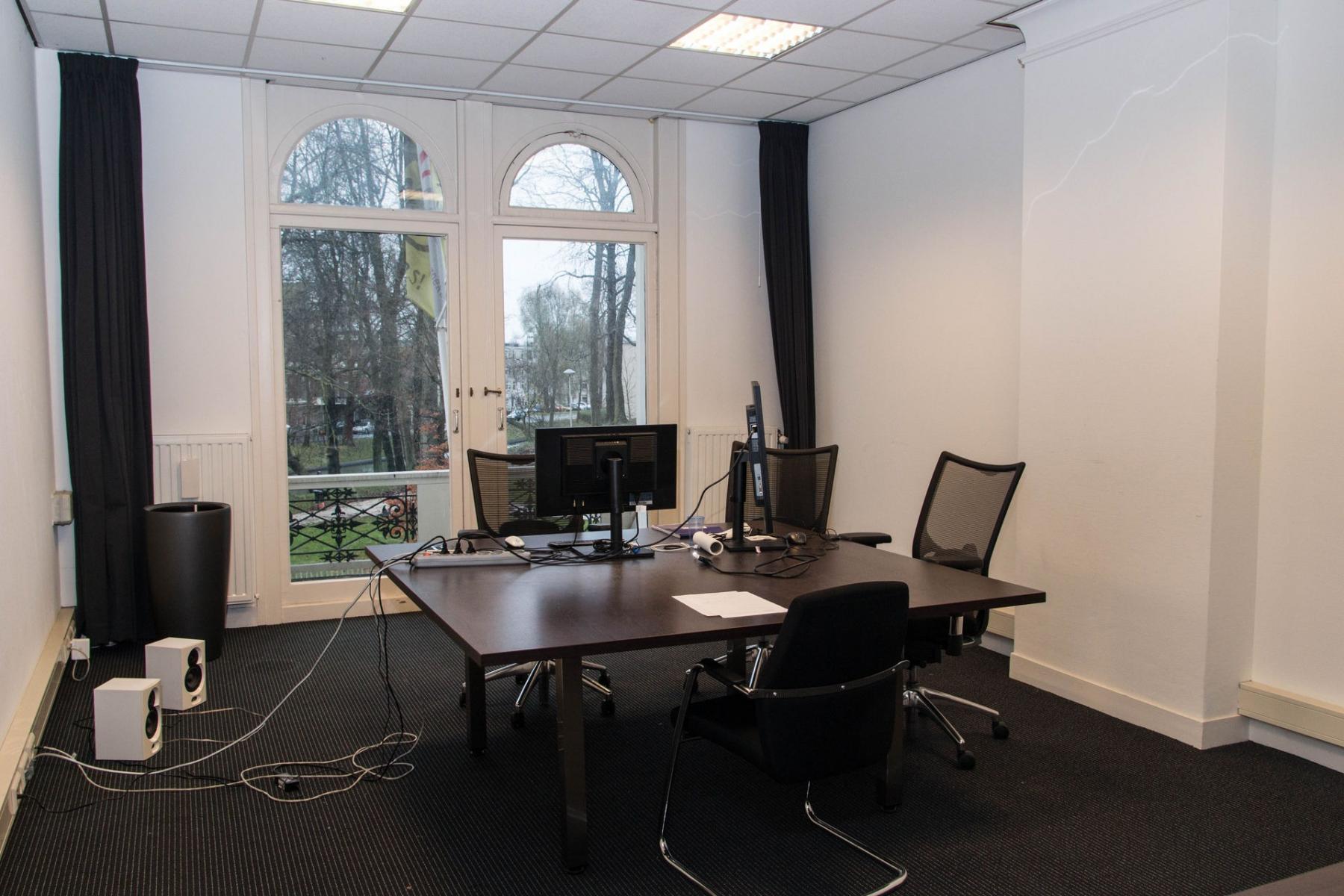 Element Offices - Lucasbolwerk Utrecht